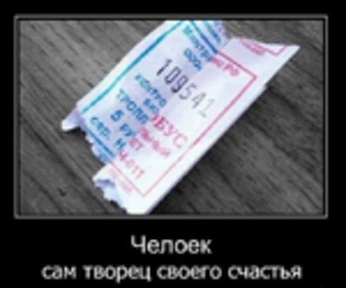 знакомства без регистрации с телефонами с фото якутск